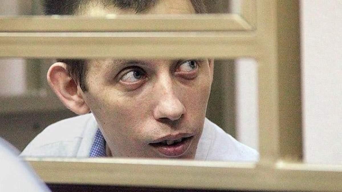 Украинский МИД возмутился судилищем России над крымским татарином