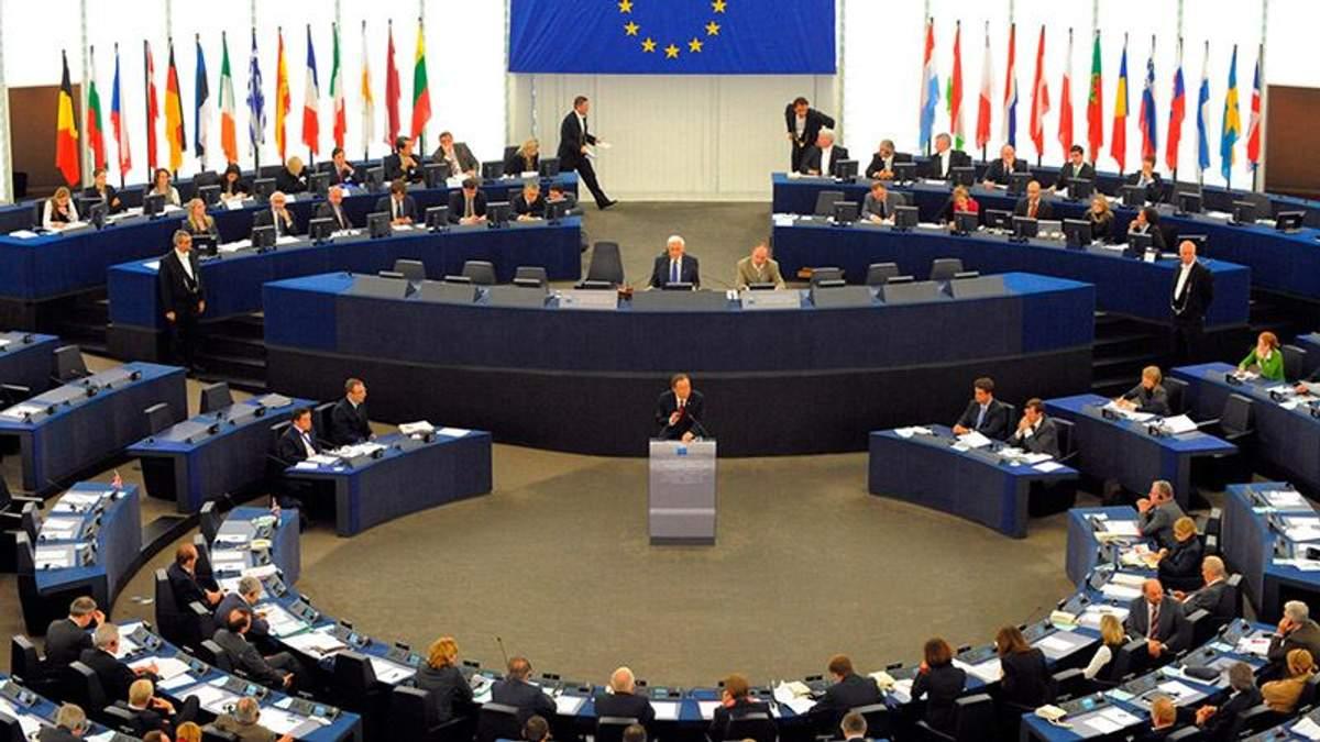 Три депутата Европарламента не задекларировали свои доходы