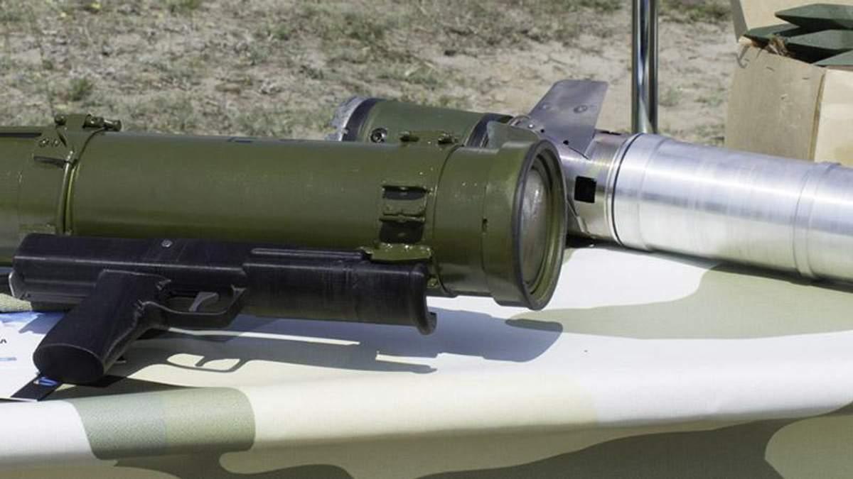 """""""Укроборонпром"""" показал новое термобарическое оружие: реактивный гранатомет и мощные гранаты"""
