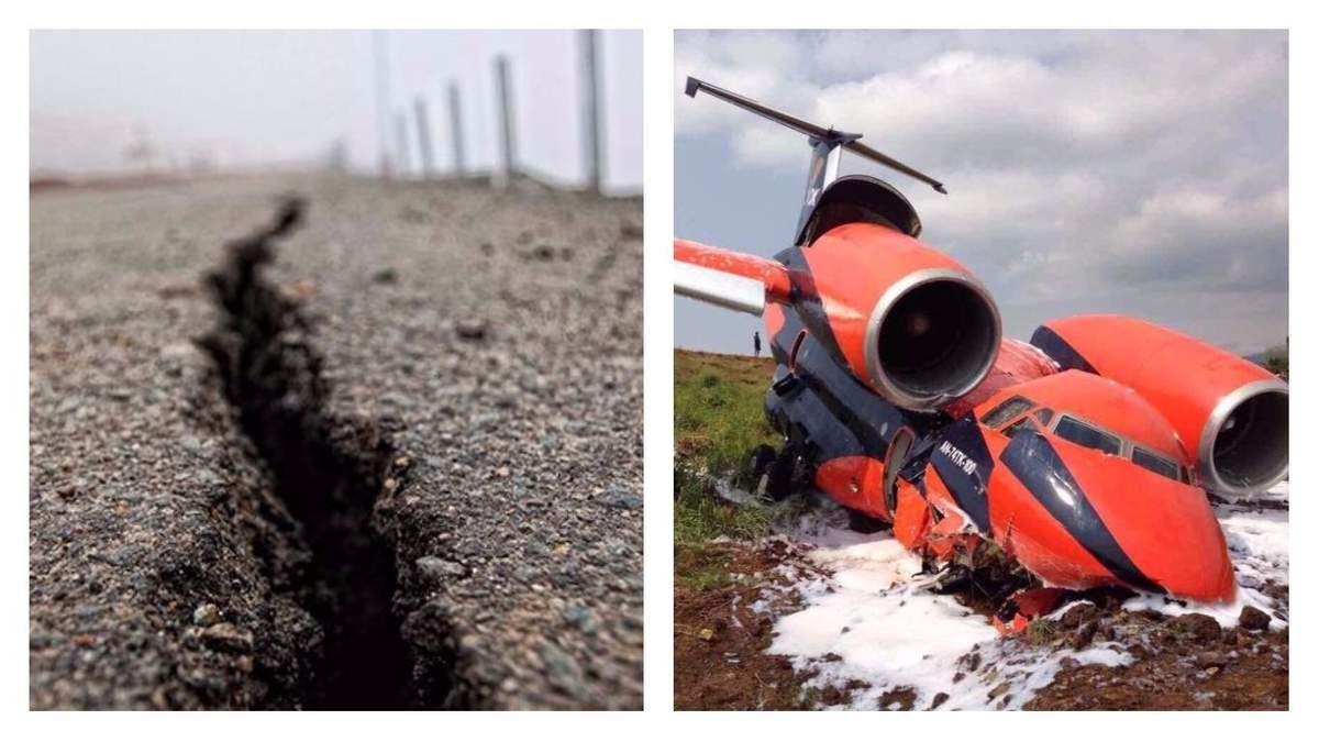 Головні новини 29 липня: землетрус у Кривому Розі, катастрофа українського літака