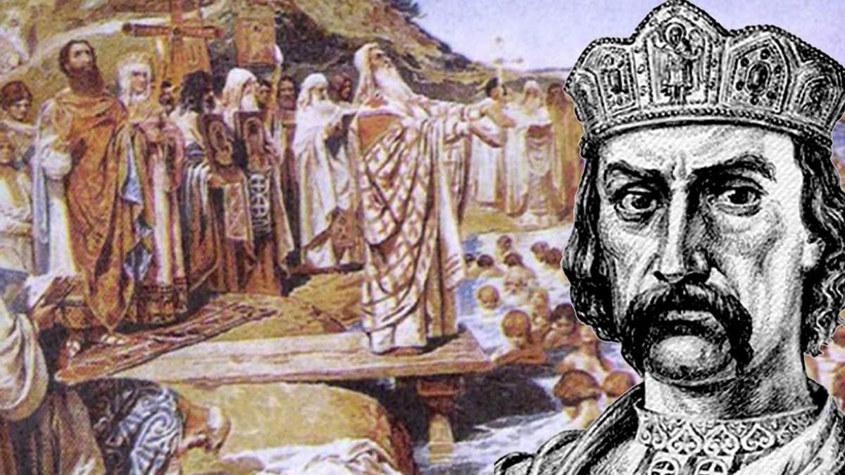 Владимир Великий: украинский, русский или древнекиевский князь