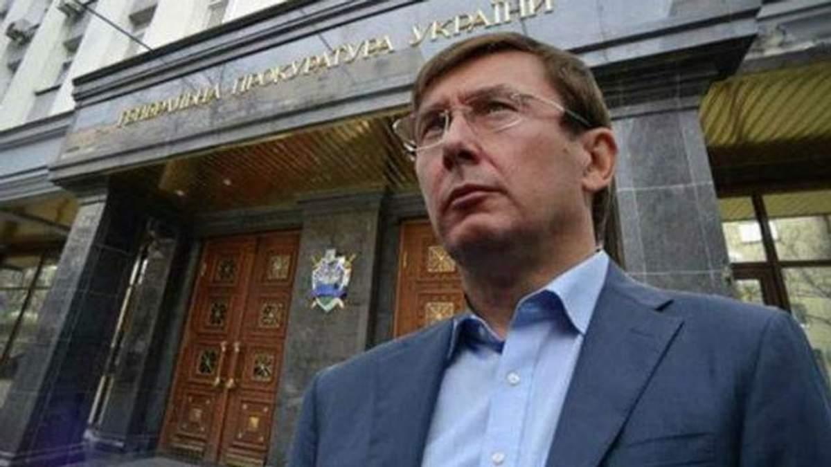 Коррупционный скандал с Трояном: Луценко назвал имя задержанного