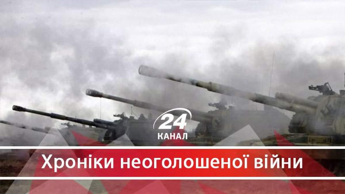 Як три роки тому українців годували зневірою - 29 июля 2017 - Телеканал новин 24