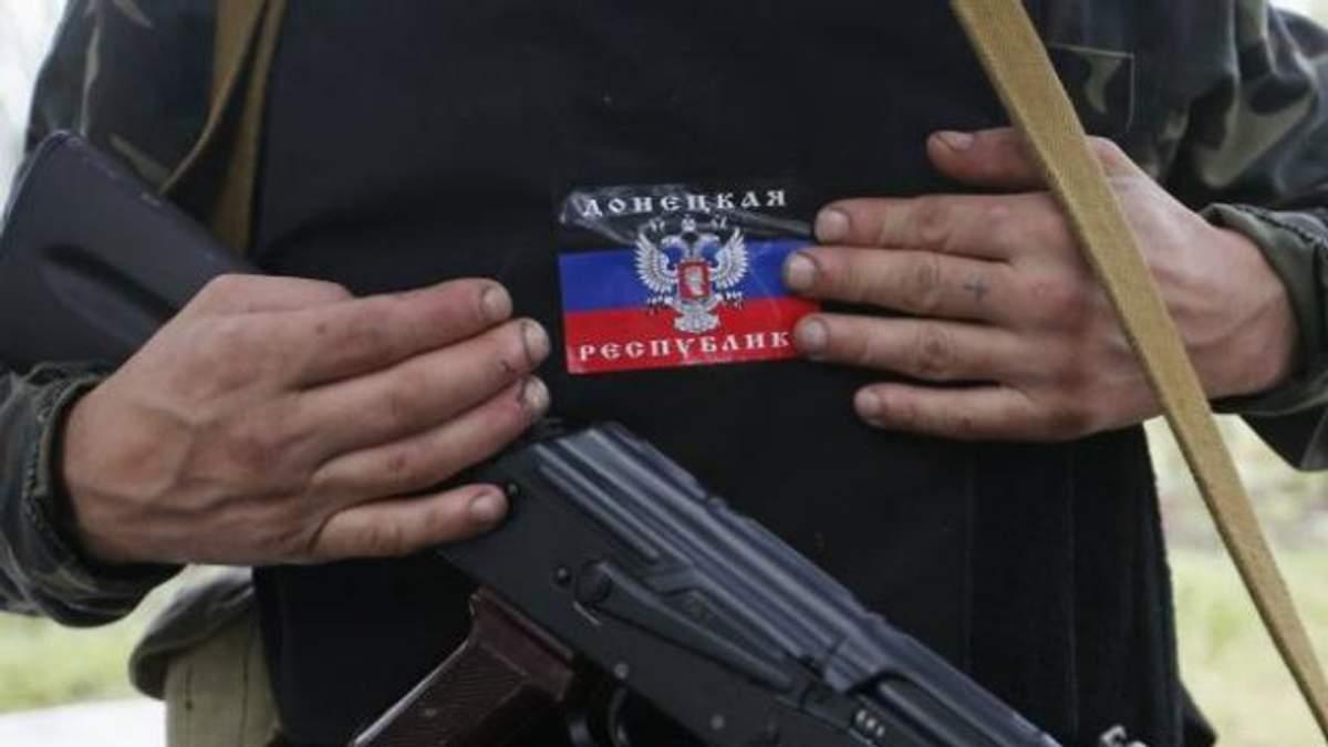 """Ездил """"на заработки"""": пособника террористов задержали в прифронтовой Марьинке"""