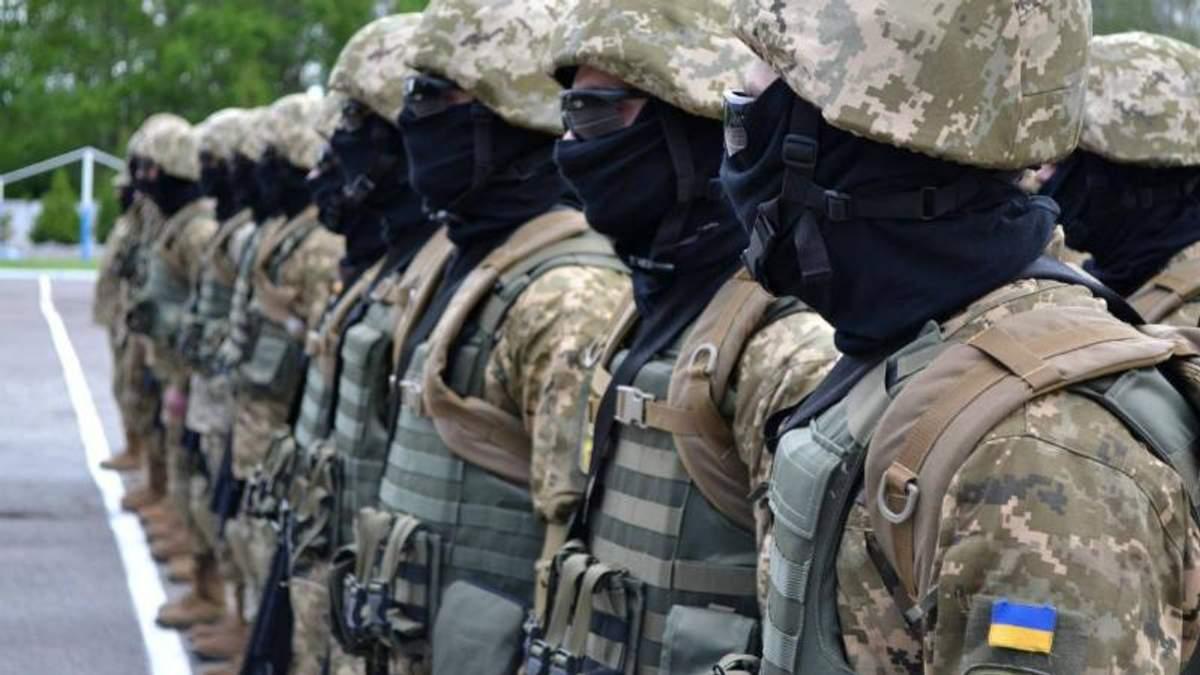 Гордость ВСУ – День Сил специальных операций отмечают в Украине