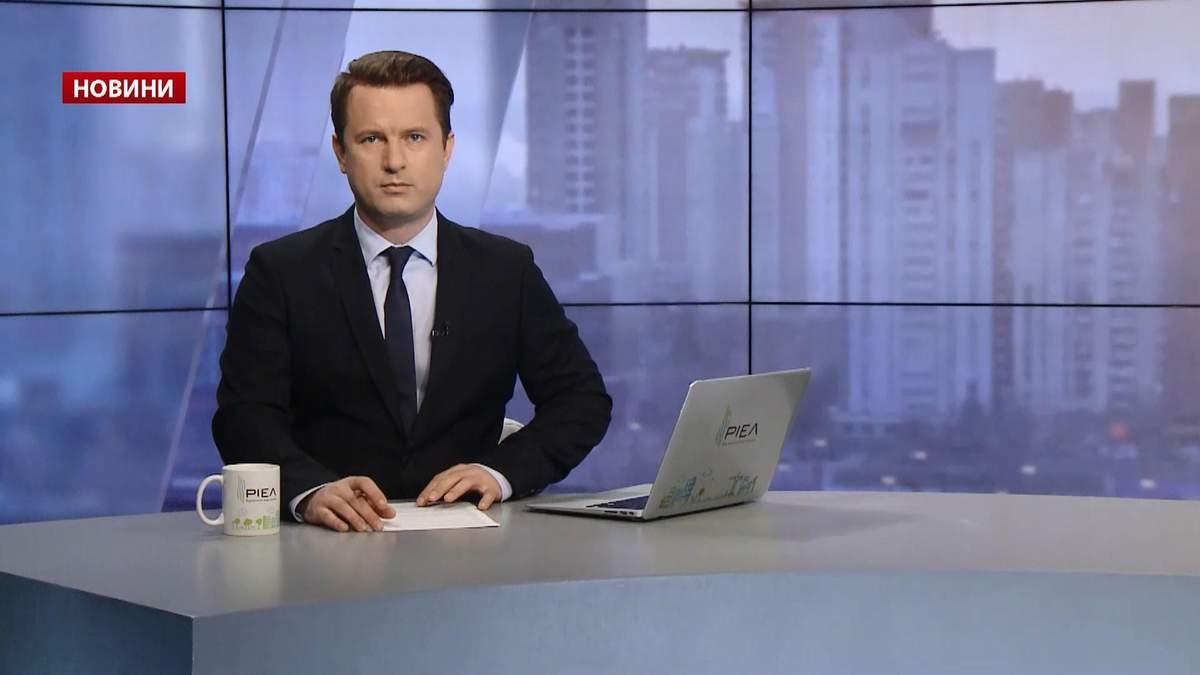 Выпуск новостей за 15:00: Смертельная молния. Теракт против ОБСЕ