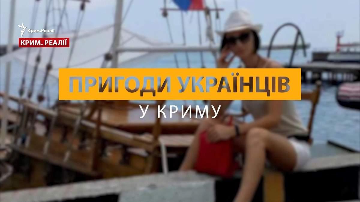 Почему украинцы едут на отдых в аннексированный Крым