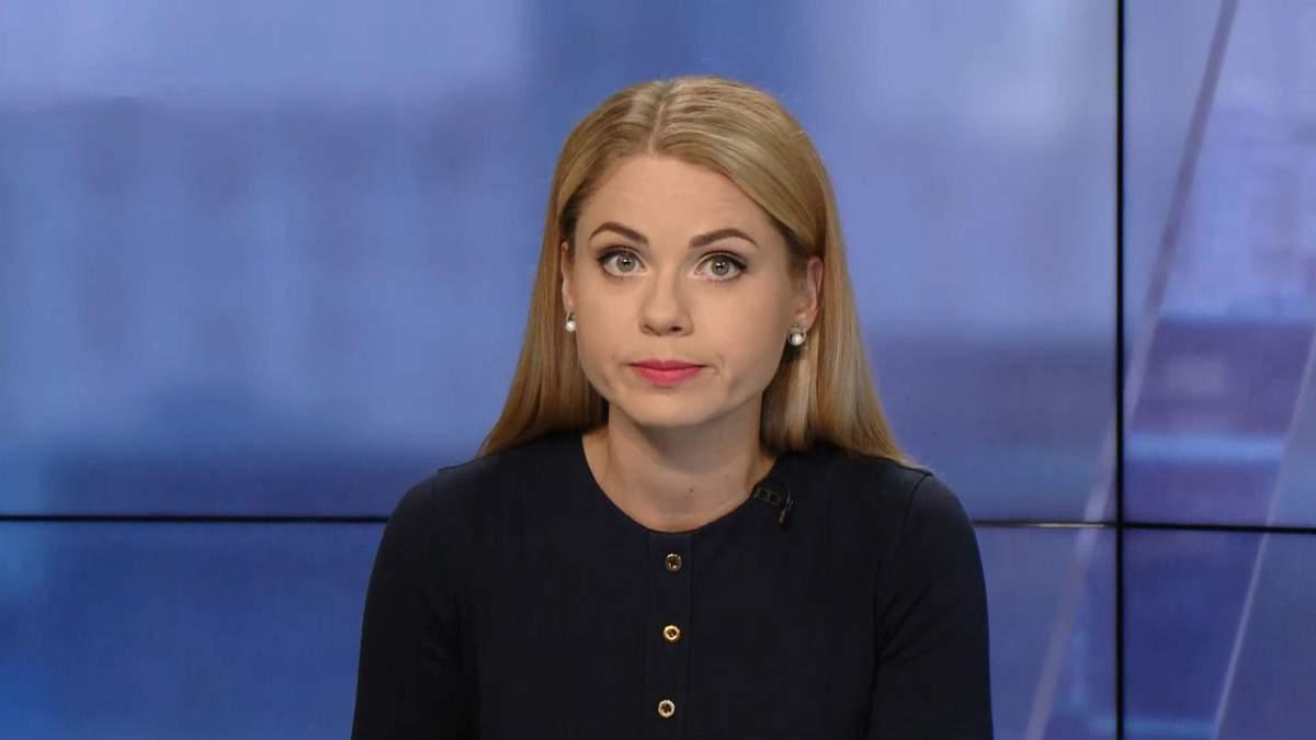 Выпуск новостей за 17:00: Авиакатастрофа украинского самолета. Фестиваль Апокалипсиса