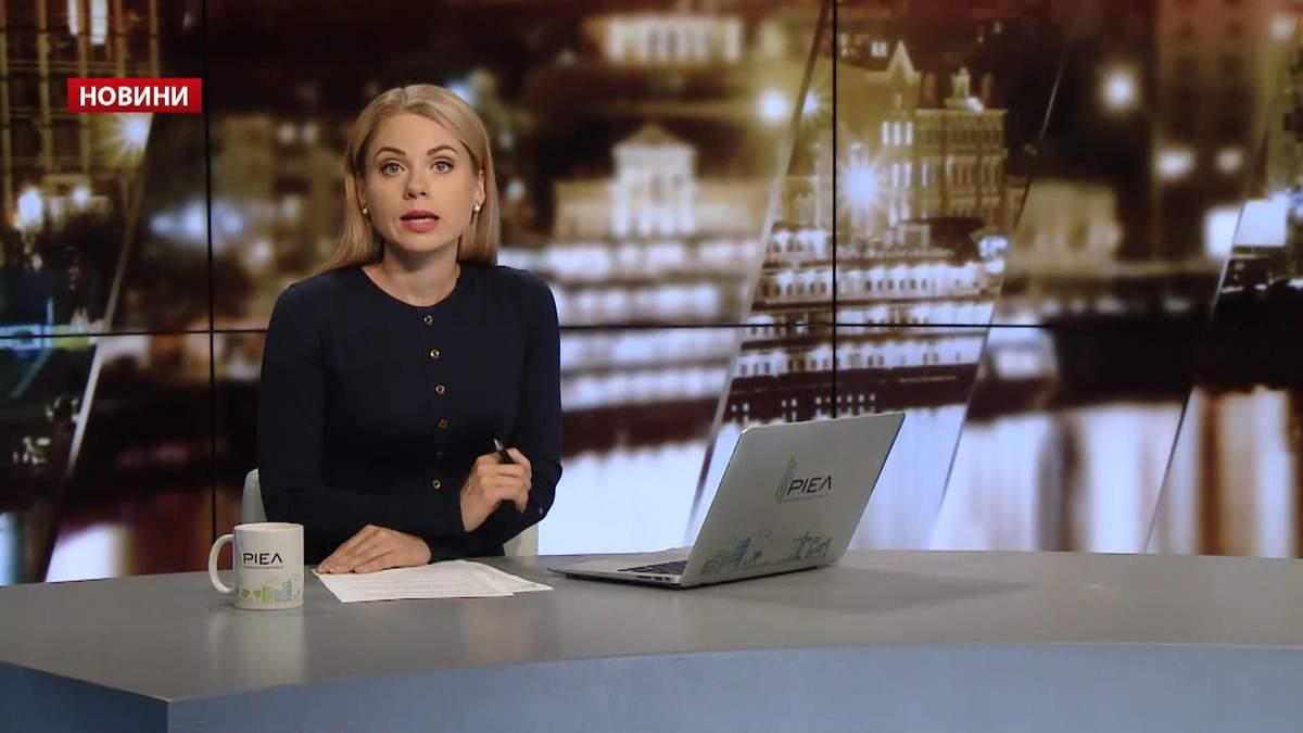 Выпуск новостей за 19:00: Пожар в гостинице. Возвращение Саакашвили