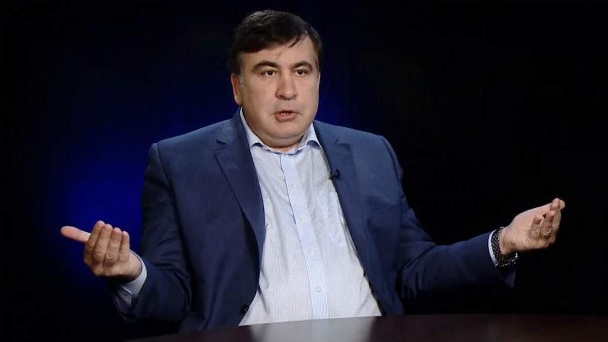 Я в шоке, – Саакашвили говорит, что его подпись на скандальном документе подделали