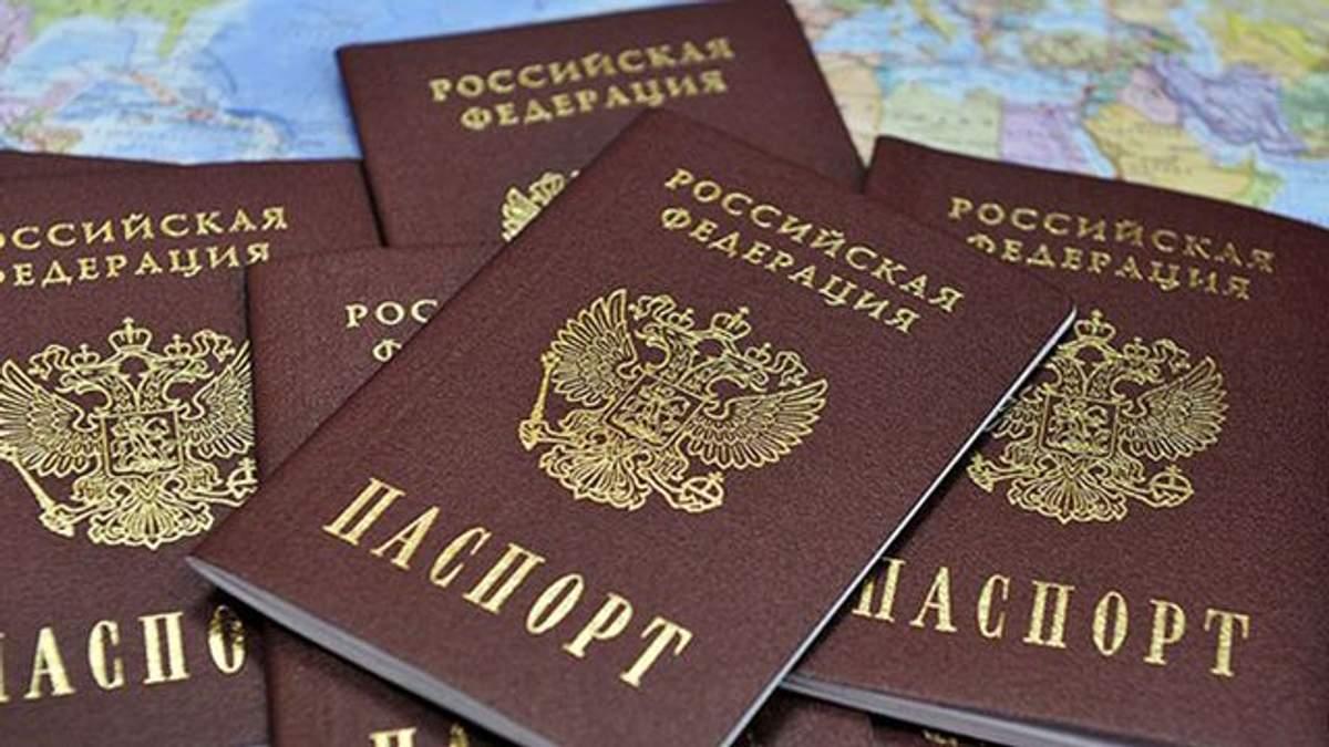 """У мережі показали російський паспорт з """"приєднаною"""" Донецькою областю"""