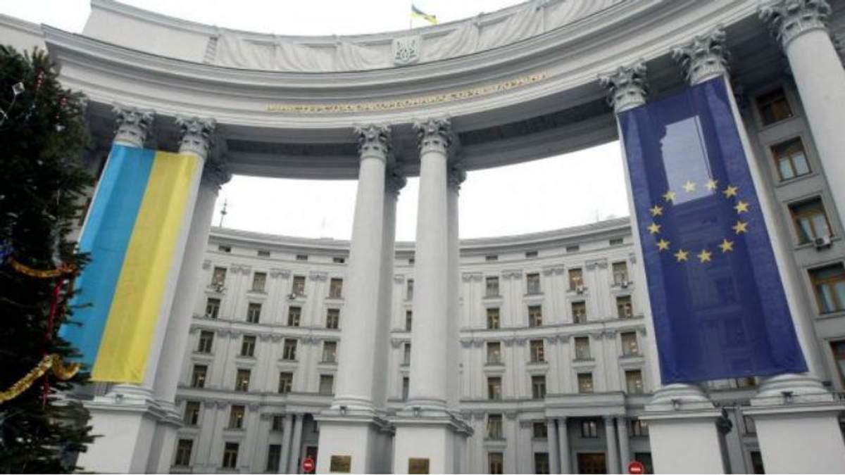 В українському МЗС запускають патріотичний флешмоб