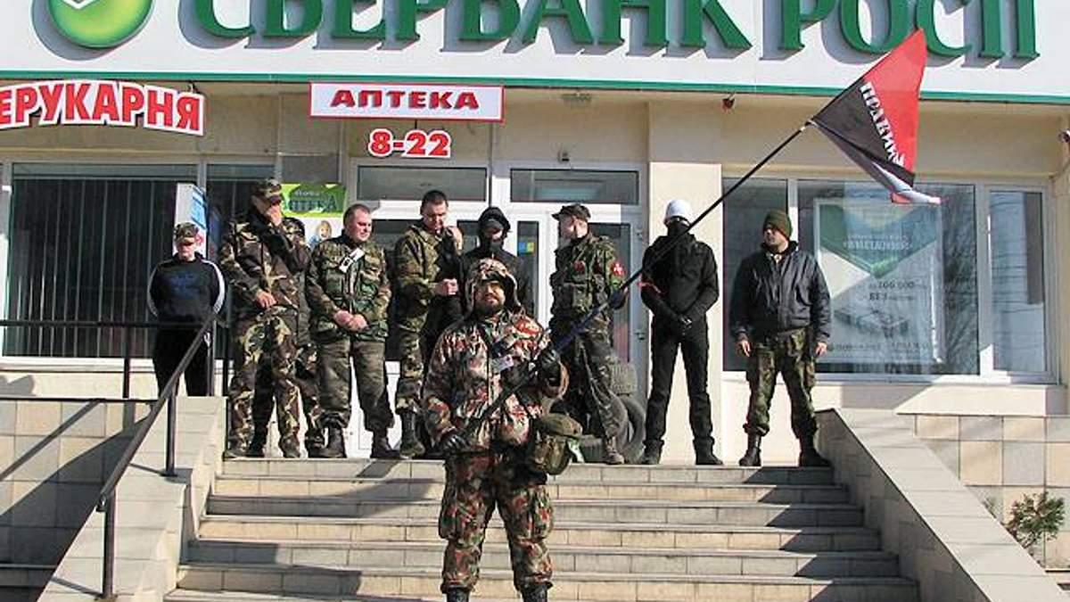 """Російський бізнес в Україні: як відправити за """"порєбрік""""?"""