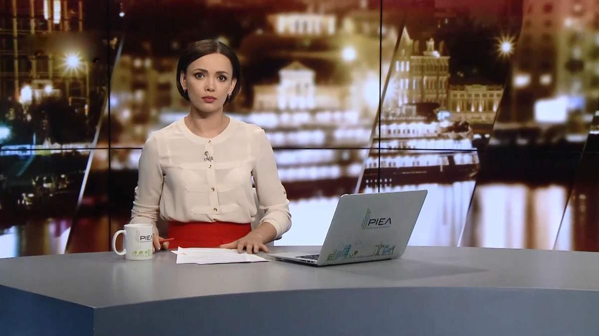 Выпуск новостей за 22:00: Аферисты во Львове. Военные во второй раз зашли на позиции в Марьинке
