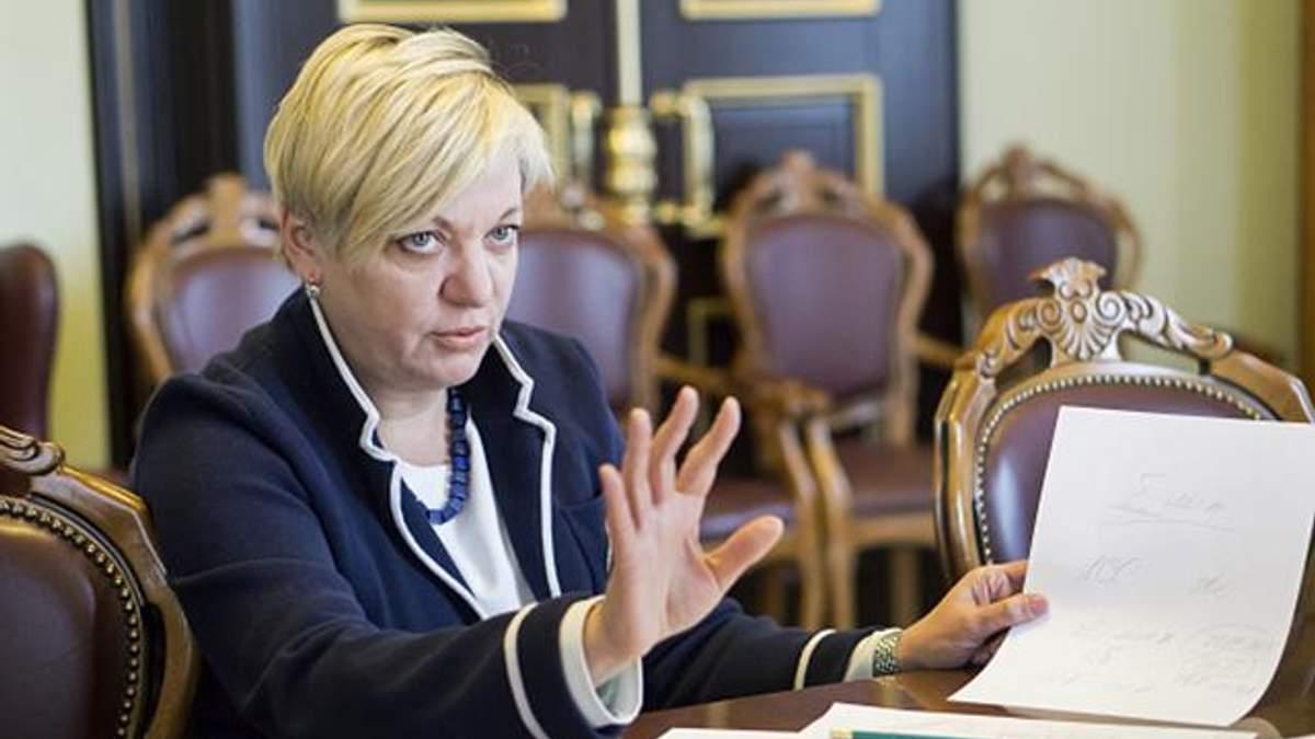 ГПУ повинна відновити слідство проти Гонтаревої: рішення суду