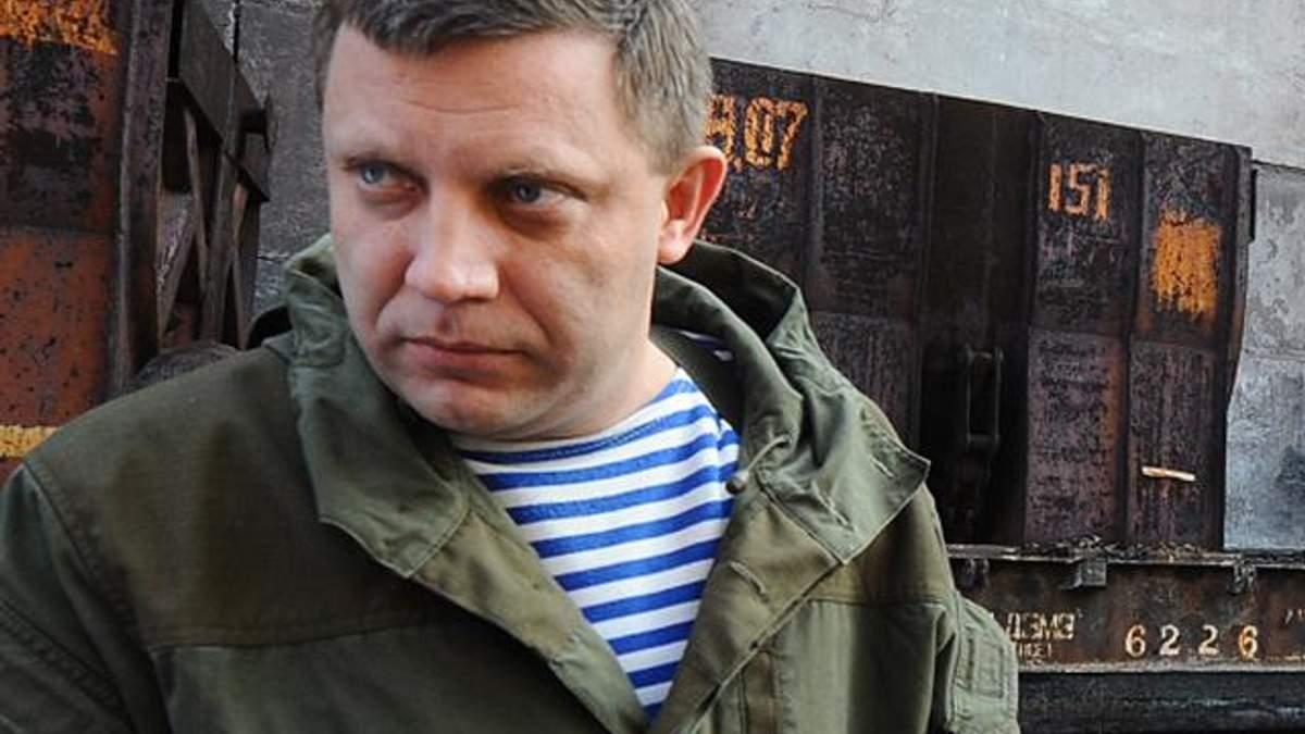 """Главарь """"ДНР"""" Захарченко заявил о развитии дискуссии относительно """"Малороссии"""""""