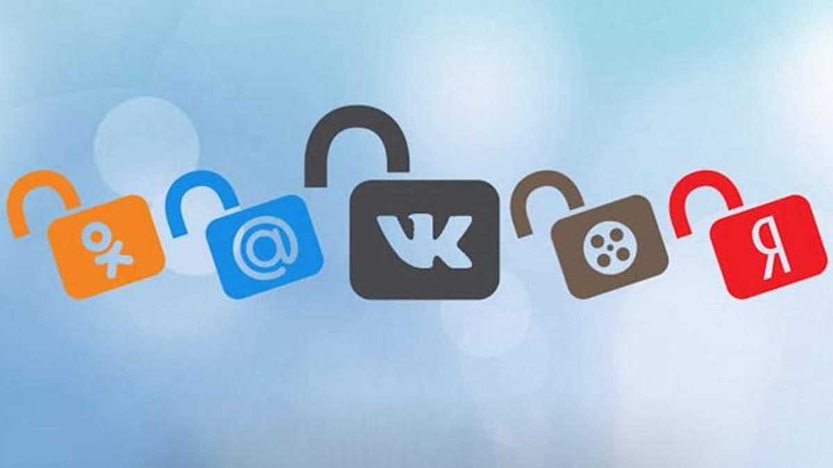 Война онлайн: в чем заключается опасность обхода блокировки российских соцсетей