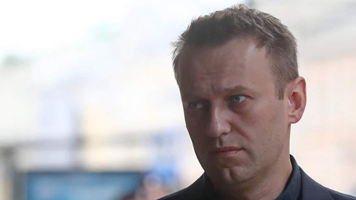 недвижимость навального фото мембранах тилакоидов существуют
