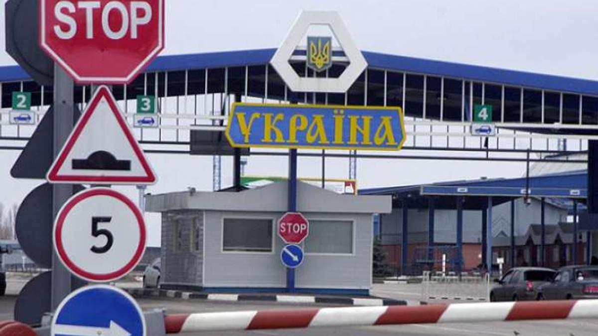 Стало известно, сколько россиян за три года не пустили в Украину