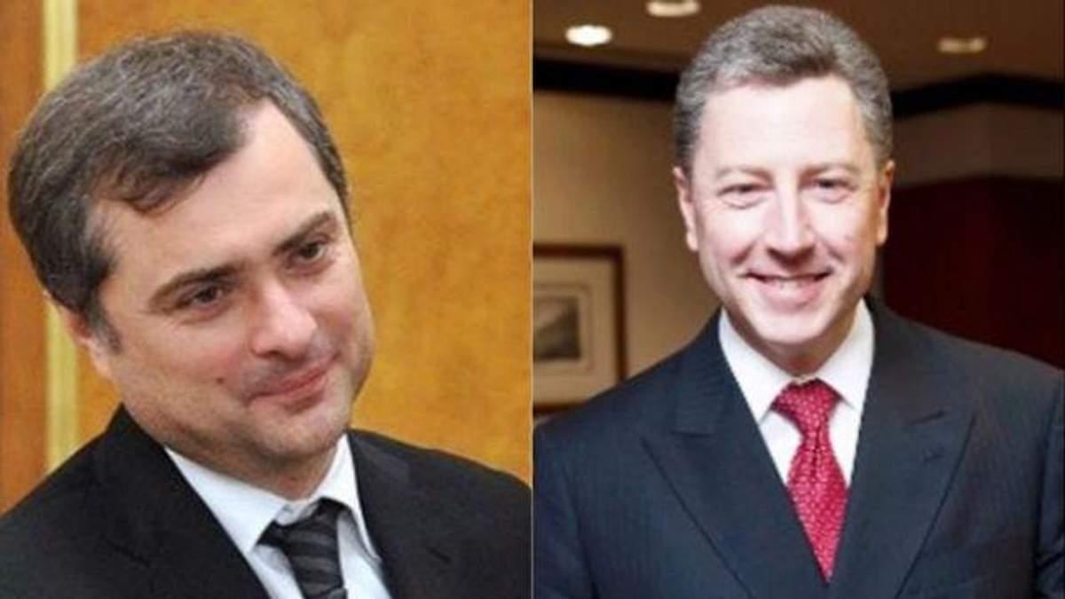 Зустріч Волкера та Суркова: не вірте, що Україну зрадять