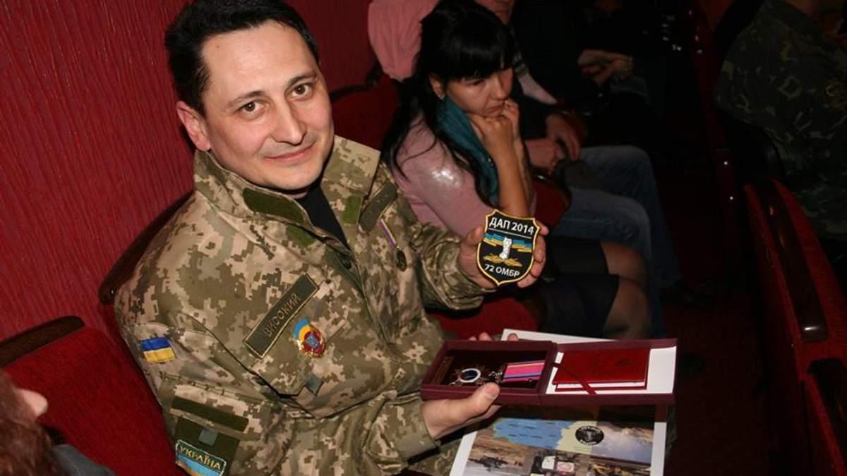 Історія кіборга Донецького аеропорту: коли війна – мати рідна