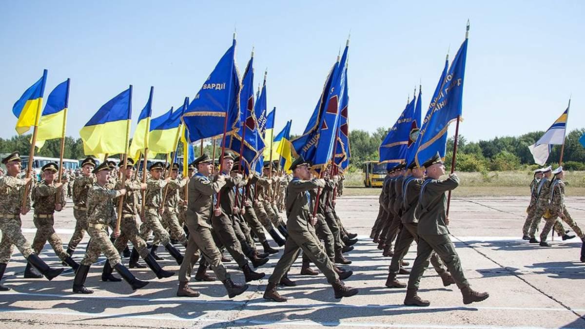 Как Украина будет отмечать 26-ю годовщину независимости