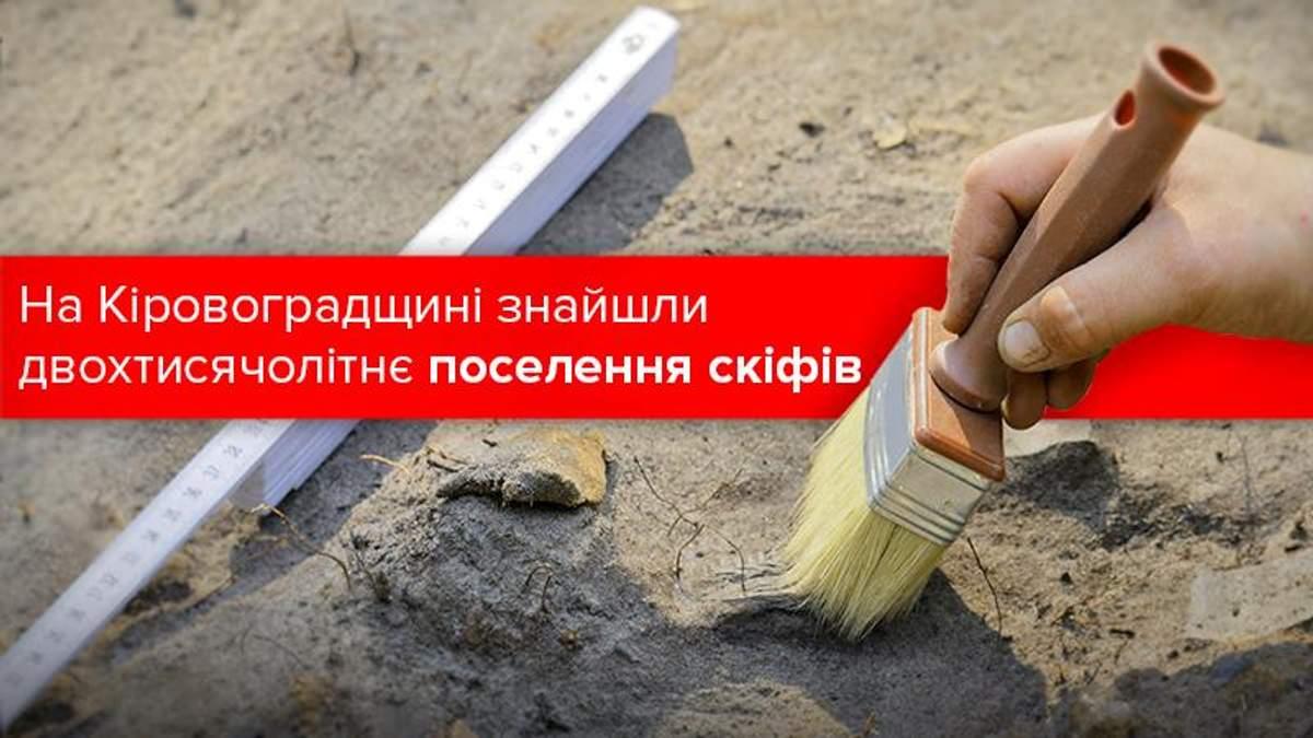 Знаменские находки: как застройщики уничтожили 2,5 тысячи лет истории