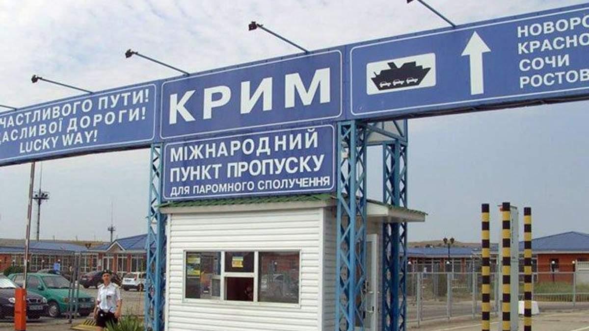 """""""Заморозити"""" Крим: скільки німецьких громадян підтримали скандальну заяву Лінднера"""