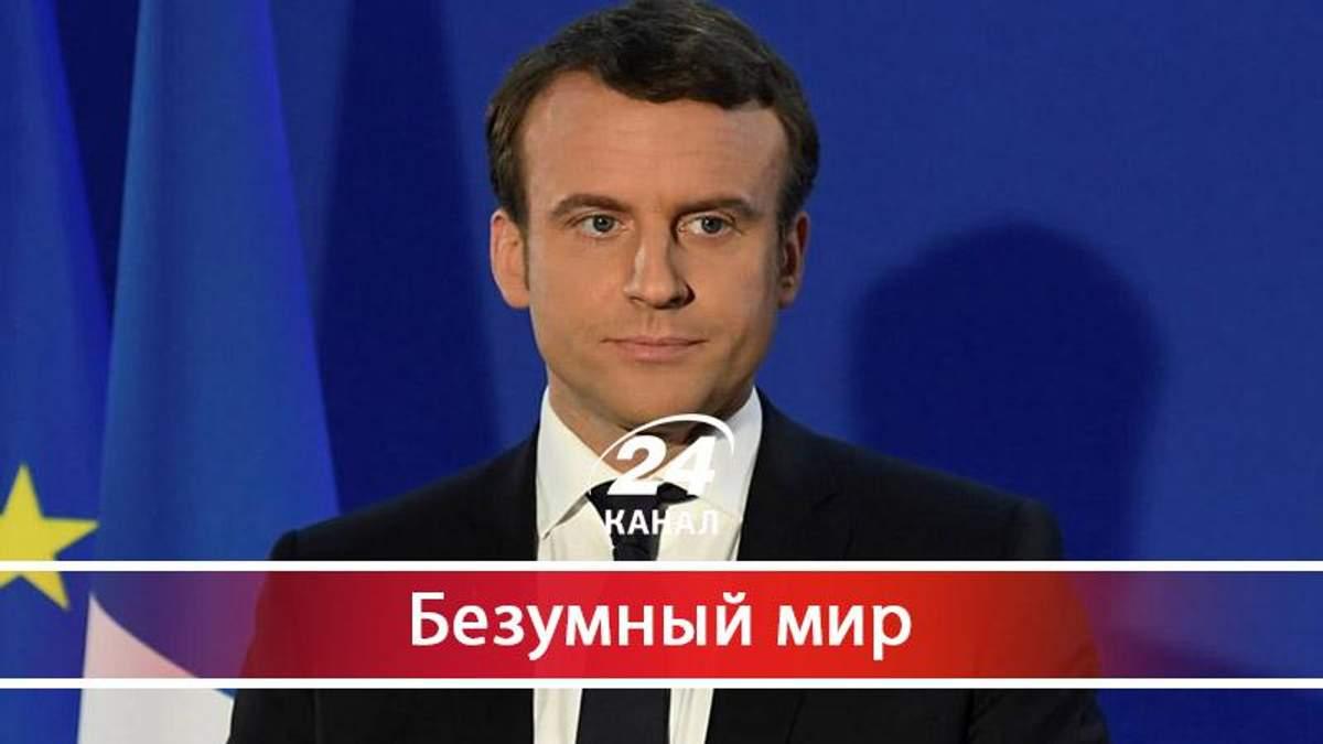 Как за два месяца президент Франции потерял поддержку и доверие собственного народа - 9 серпня 2017 - Телеканал новин 24