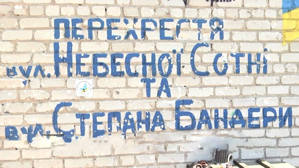 """Українські військові відповіли Захарченку на його """"Малоросію"""""""