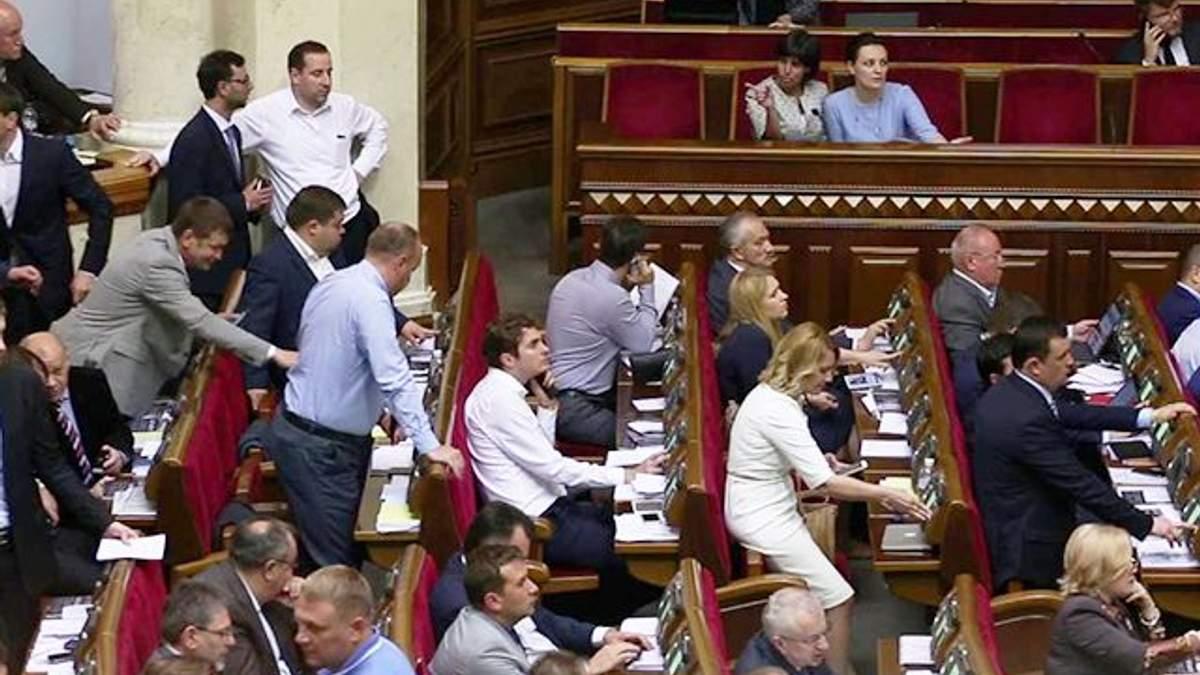 Депутаты больше не смогут кнопкодавить: в Раде установят специальное оборудование