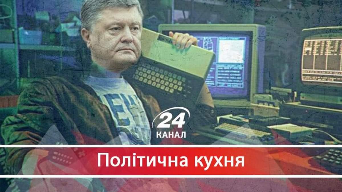 Хто з українських політиків найбільш популярний у Facebook і Twitter   - 12 серпня 2017 - Телеканал новин 24