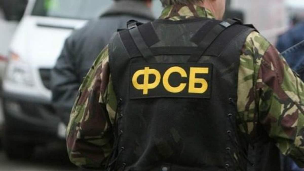 Еще одного украинца ФСБ задержала в оккупированном Крыму