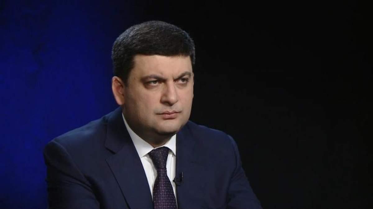 Скандал з українськими двигунами для КНДР: Гройсман зробив різку заяву