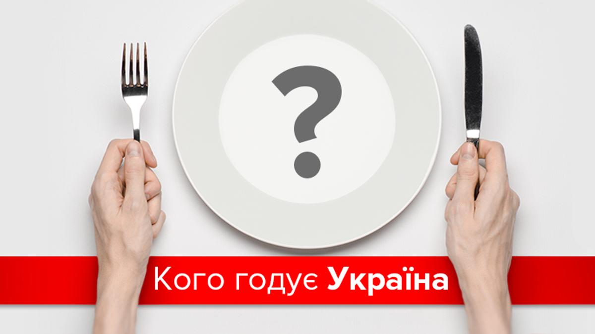 Хто найбільше купляє українських харчів?