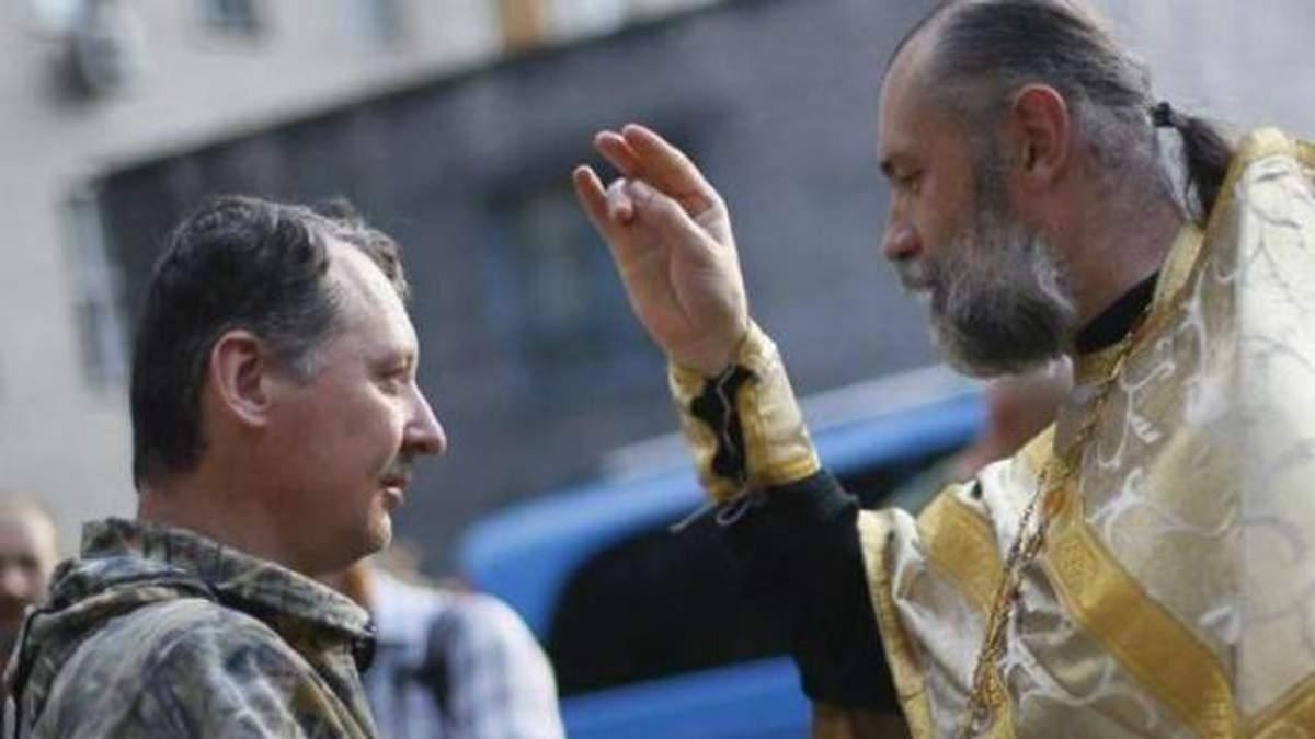 Священикам УПЦ МП заборонено ставати військовими капеланами