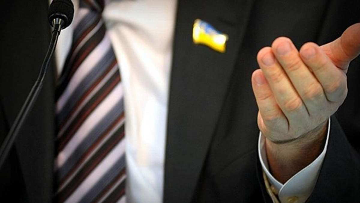 В ГПУ прокоментували список депутатів, яких хочуть позбавити недоторканості