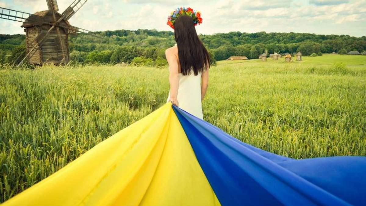 День флага Украины 2019: история и интересные факты праздника флага