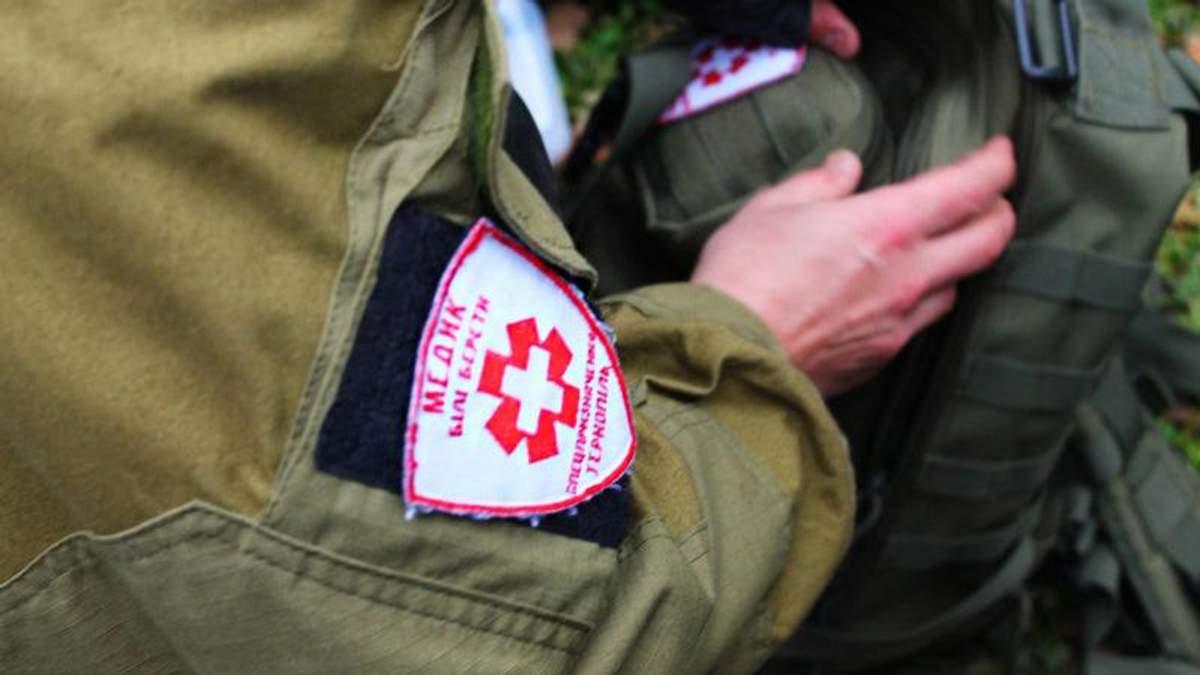 В Украине выпустили первых медиков по стандартам НАТО