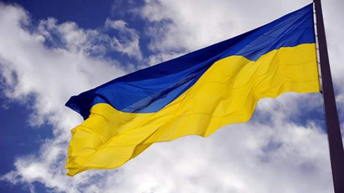 День флага 2017 в Севастополе