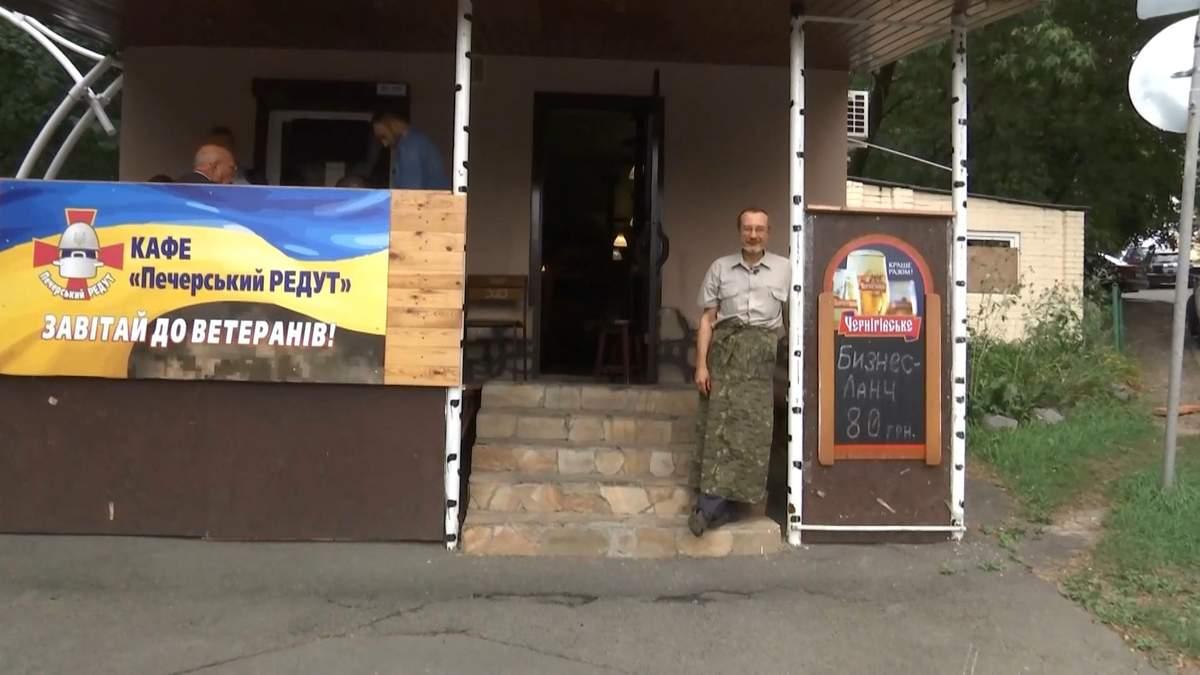 Бывший боец АТО открыл собственный бар