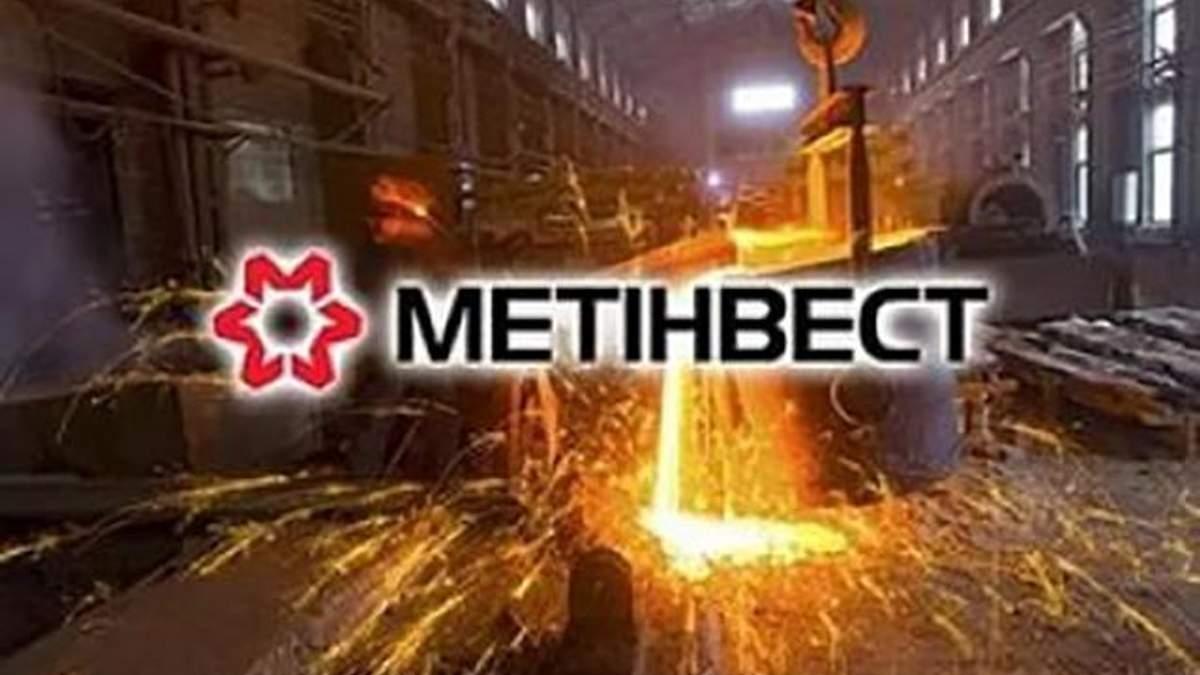 """""""Метинвест"""" инвестирует 85,5 миллионов долларов в реконструкцию листопрокатного стана прифронтового ММК им. Ильича"""