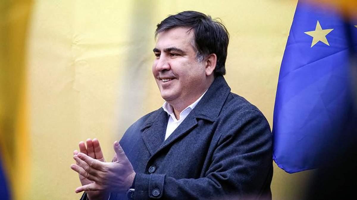 Саакашвили прошел логический политический путь