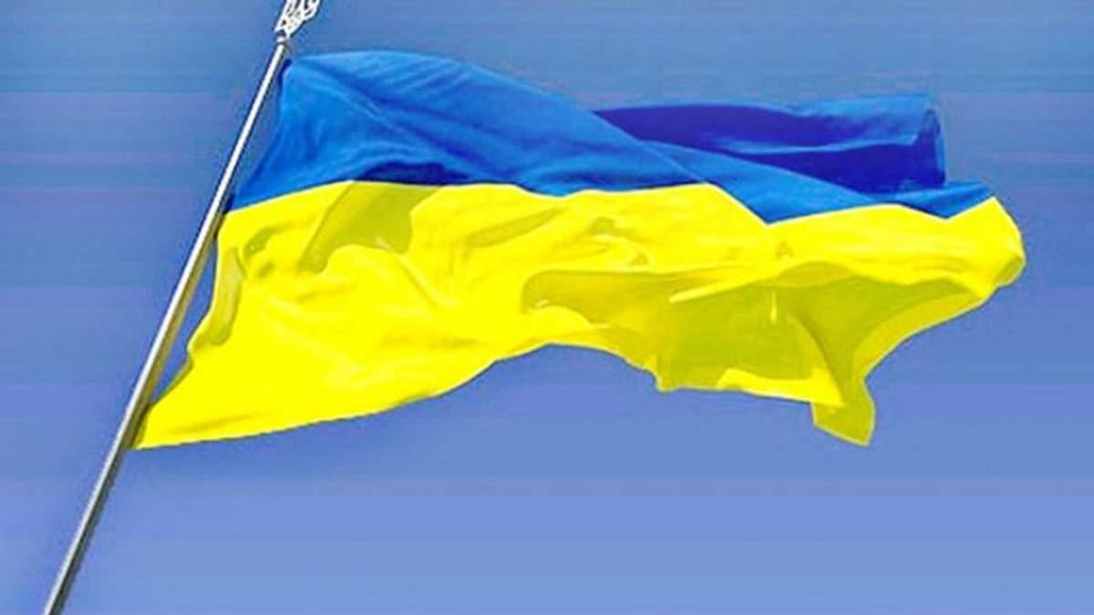 Перший прапор незалежної України поставили у Верховній Раді