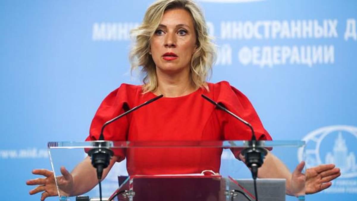 В МЗС Росії розкритикували Україну за бажання ввести на Донбас миротворців ООН