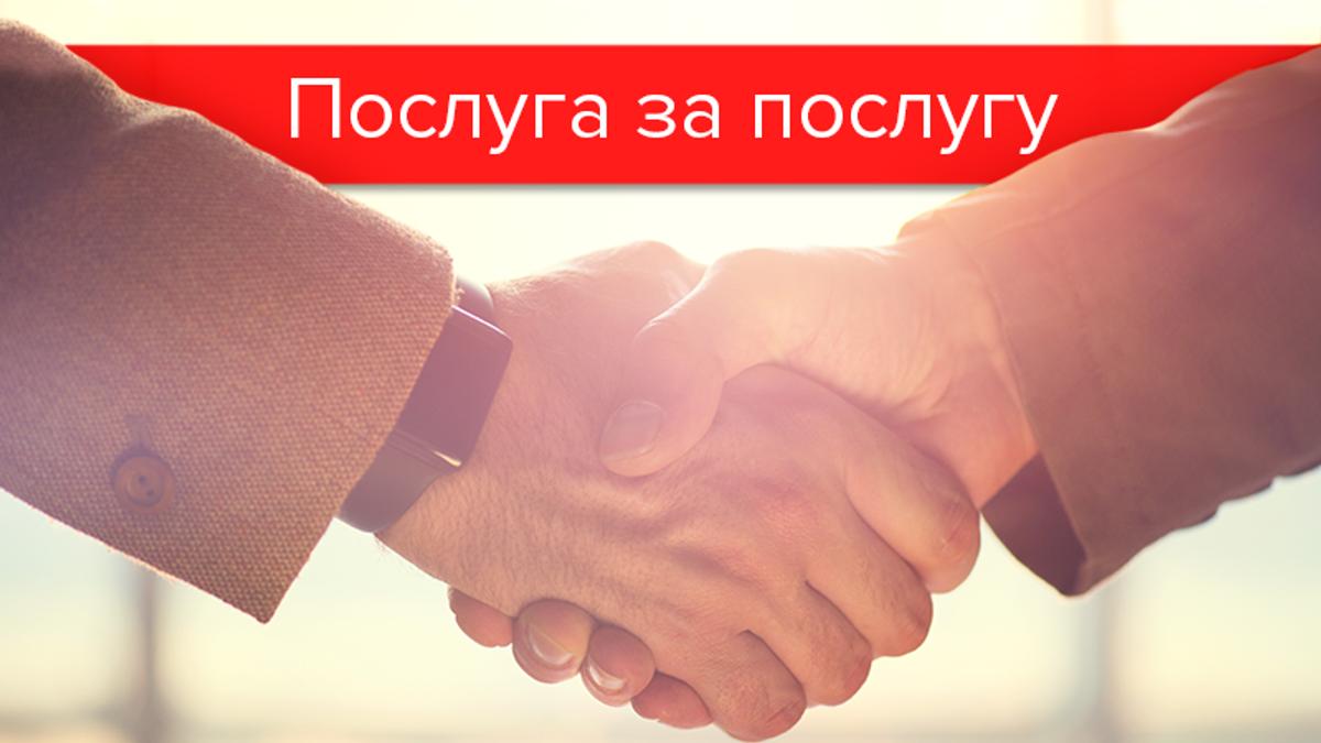 Росія – найбільший споживач українських послуг