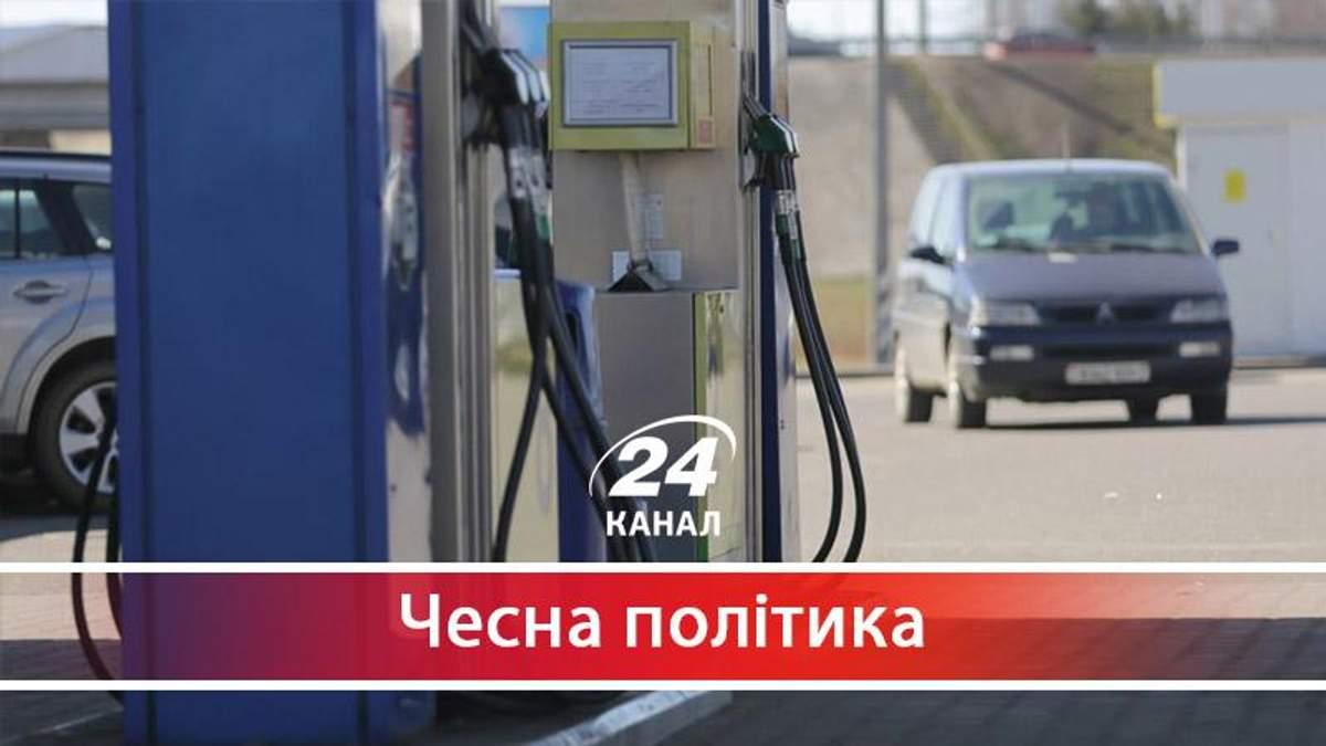 Хто стоїть за підвищенням цін на пальне - 27 серпня 2017 - Телеканал новин 24