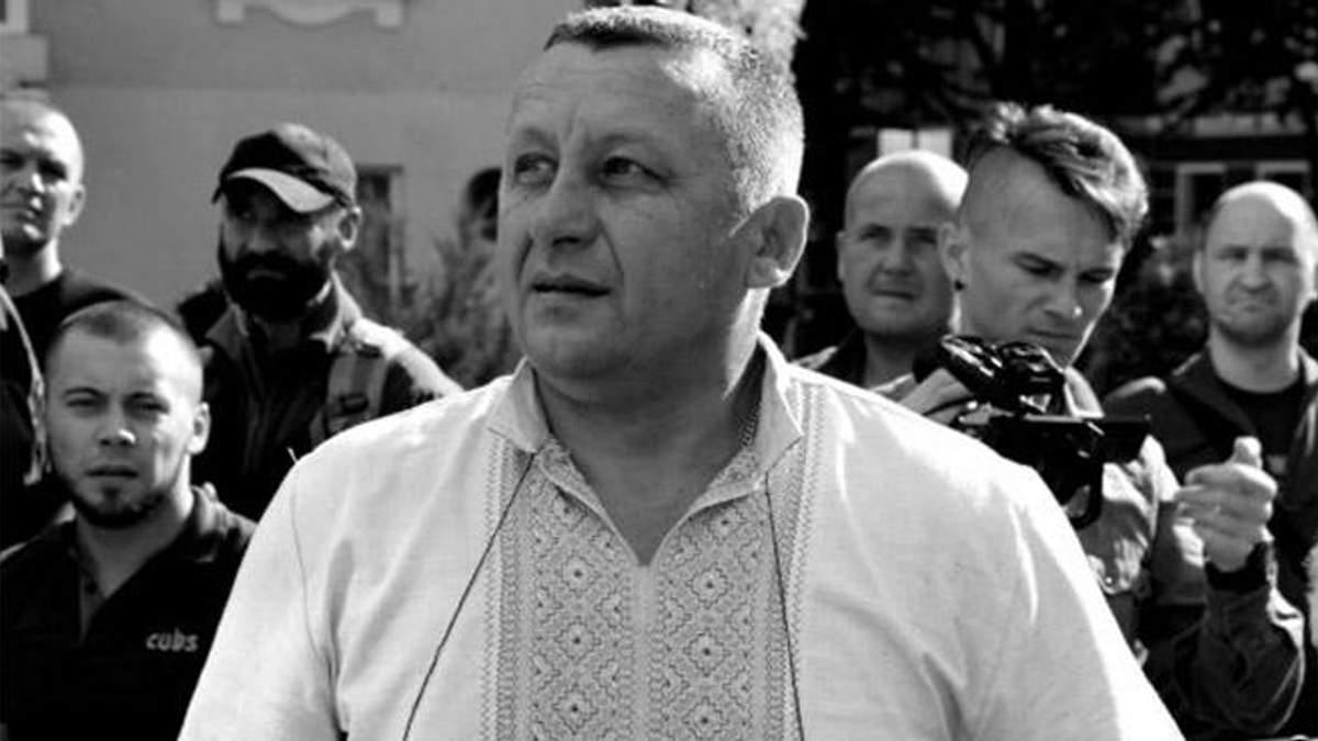 Тіло загиблого у Єгипті депутата поки не можуть доставити в Україну
