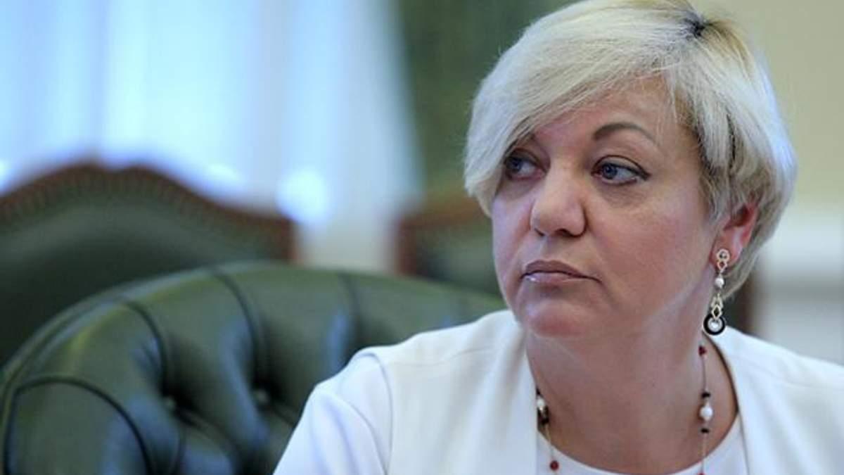 Гонтаревій загрожують нові обвинувачення: в ГПУ розповіли деталі