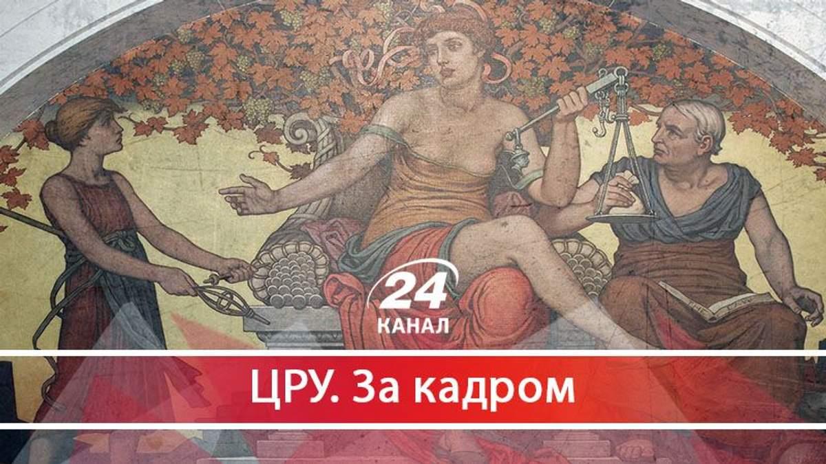 Повертаючись у совок, або з яким ентузіазмом українці покривають та культивують корупцію  - 29 серпня 2017 - Телеканал новин 24